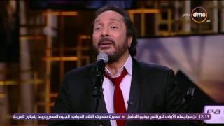 """مساء dmc - الفنان علي الحجار يبدع ويتألق بأغنية """"لما الشتاء يدق البيبان"""""""