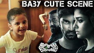 Imaikka Nodigal Movie Scene - Manasvi Baby Cute Scene | Nayanthara | Hip Hop Tamizha