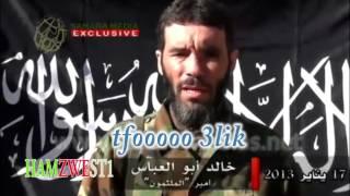 tfooooo 3lik  الارهابي بلعور يعترف بمسؤوليته في عين امناس
