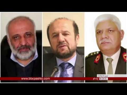 BBC Pashto TV Naray Da Wakht 27 Mar 2017