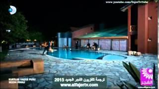 مراد علمدار يحرق الثعلب في الجزء التاسع الحلقه الاخيرة HD