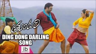 Tuntari Ding Dong Darling song - idlebrain.com