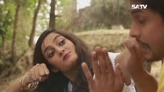 বিশেষ টেলিফিল্ম ভূত বউ Promo | Eid Special Telefilm