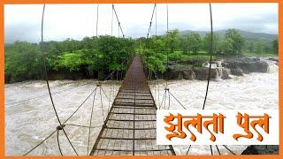 Most Dangerous Hanging Bridge | Zhoolta Pool  | Savitri River
