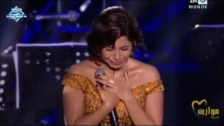 Sherine - 3ala Bali (Mawazine Live Concert) | (بكاء شيرين في أغنية على بالي (حفل موازين