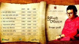 Dhrupodi Kheyale   Dipanjan Mukharjee   Full Album   Audio Jukebox
