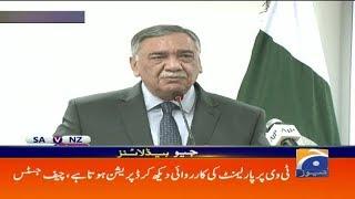 Geo Headlines - 05 PM - 19 June 2019