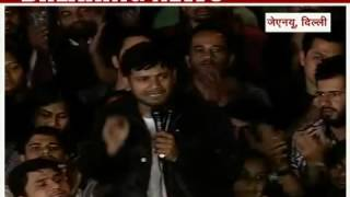 We stand for socialism, secularism and equality  Kanhaiya Kumar at JNU