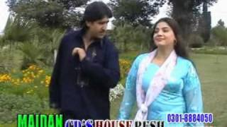 Pashto Drama Hit Song.Khaw La Raza Mala Raza.