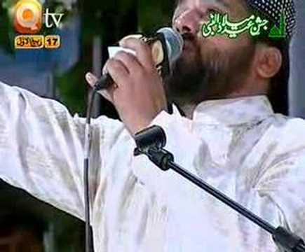 URDU HAMD Allaho Jallah QARI SHAHID MAHMOOD.BY Visaal