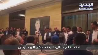 موظف من سعودي اوجيه يطالب بهية الحريري بحقوقه