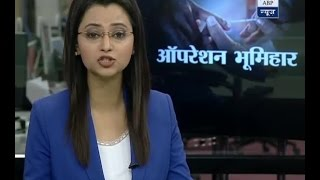 Operation Bhumihar: Special Report From Jehanabad's Ghosi