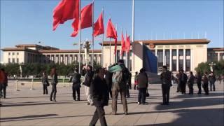 Beijing China - Tiananmen Square