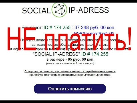 Xxx Mp4 Social IP Adress Лохотрон — Международная социальная платформа 3gp Sex