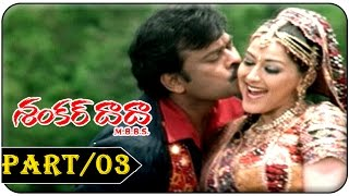 Shankar dada mbbs video songs