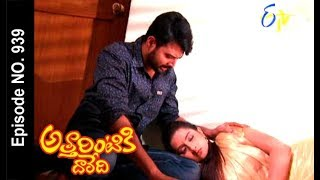 Attarintiki Daredi   8th November 2017   Full Episode No 939  ETV Telugu