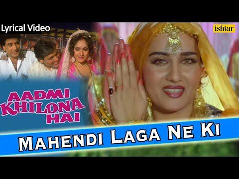 Aadmi Khilona Hai : Mahendi Laga Ne Ki Full Audio Song With Lyrics | Govinda, Meenakshi Seshadri