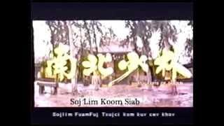 Martial Art Of Shaolin (1986) Hmong Scene