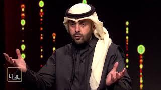 عبدالوهاب الرشيد وعبدالله السلوم وحديث حول رؤية الخليج ٢٠٣٠