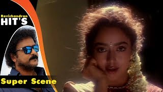 Soundarya prays to god | Kannada Super Scenes | Sipayi kannada Movie | Ravichandran