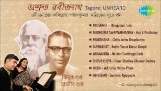 Ashruto Rabindranath | Tagore Unheard | Rabindra Sangeet | Jhinuk Gupta, Rajib Gupta