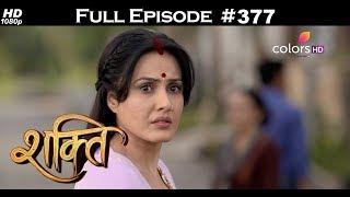 Shakti - 2nd November 2017 - शक्ति - Full Episode