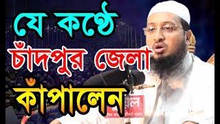 New Bangla Waz 2019 Maulana Sulaiman Siddiki bic media