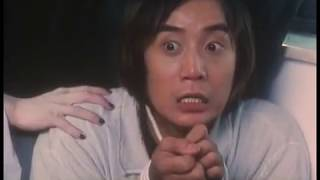 A Wicked Ghost (1999) DVD Trailer 山村老屍