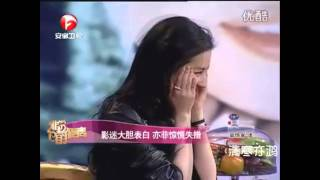 happy birthday  Crystal Liu Yi Fei - luu Diec Phi !!