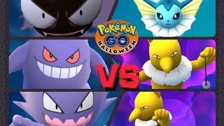 Pokémon GO Gym Battles Level 4 Gym Gastly Haunter Gengar Hypno & more