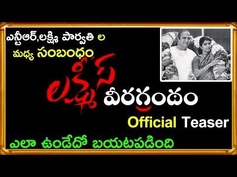 Lakshmi's Veeragandham Official Trailer    Lakshmi Parvathi    Sr NTR    Kethireddy    NSE