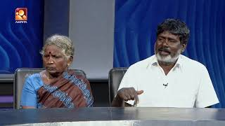 Kathayallithu Jeevitham |TAMILARASI & ANEESH | Episode # 07 | Amrita TV