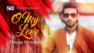 Oh My Love | Eleyas Hossain | Bangla New Song | Full HD