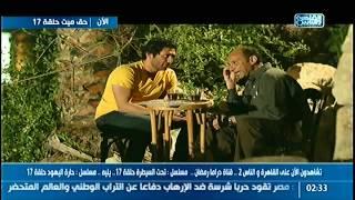 مسلسل حق ميت الحلقة السابعة عشر - 17