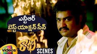 Jr NTR Best Action Scene | Rakhi Telugu Movie | Ileana | Charmi | Devi Sri Prasad | Mango Videos