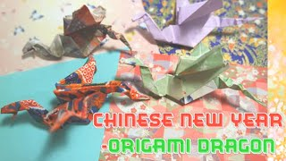 Chinese New Year - Dragon Origami