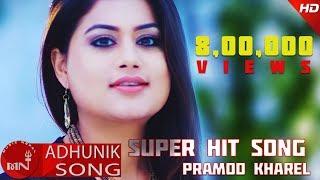 New Superhit Song 2016/2073   Timile Ghrina Garepani - Pramod Kharel   Ft.Shilpa Pokharel, Padam