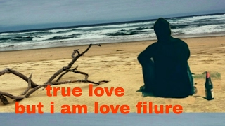 Telugu new short film true love but I am love failure director by k. Babashankar