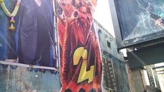 Massive celebration of 24 in Anjan theater bnglre