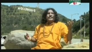 Fakir Alamgir - Maa er Ek Dhar Duder Dam