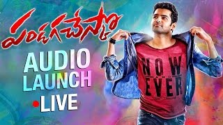 Pandaga Chesko Audio Launch LIVE & EXCLUSIVE | Ram Pothineni | Rakul Preet | SS Thaman