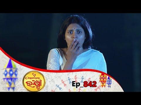 Xxx Mp4 Ama Ghara Laxmi Full Ep 842 16th Jan 2019 Odia Serial – TarangTV 3gp Sex