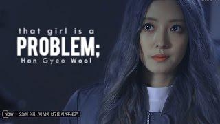 Han Gyeo Wool; The Vampire Detective