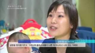 KBS  생로병사의 비밀 -콜레스테롤편 영남대 조경현교수님 연구팀