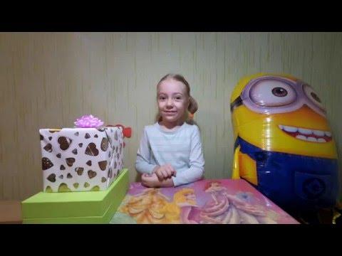 Подарки bodo и ночник (Gifts bodo and nightlight)
