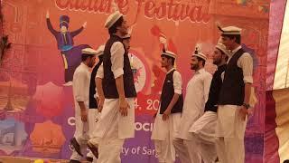 University of Sargodah Lahore Campus Gilgit baltistan Cultural show