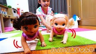 喋る!動く!飲む!ハイハイする赤ちゃんでママになりきりごっこ遊び♪おもちゃ himawari-CH