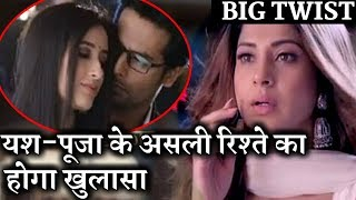 Bepannah BIG TWIST: Yash and Pooja were not COUPLE