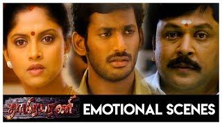 Thaamirabharani - Sentimental Scenes