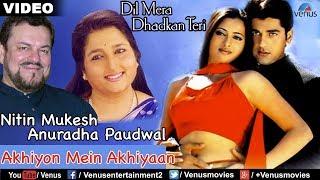 Anuradha Paudwal & Nitin Mukesh - Akhiyon Mein Akhiyaan Daal Ke Full Video Song   Romantic Song